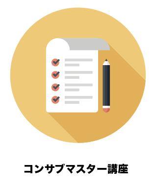 スクリーンショット 2019-06-21 10.56.53