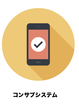 スクリーンショット 2019-06-21 10.56.59