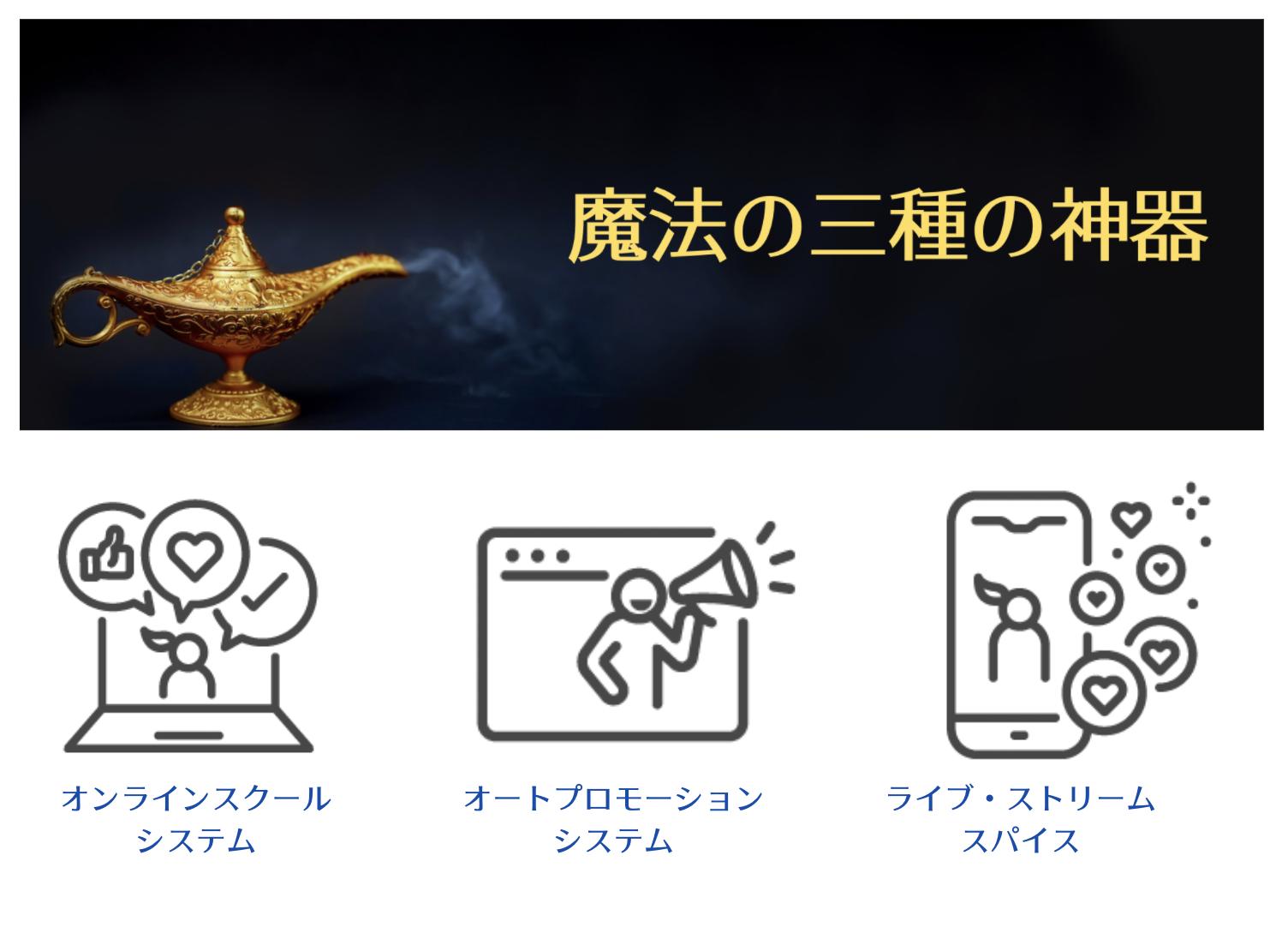 スクリーンショット 2020-10-01 16.44.48