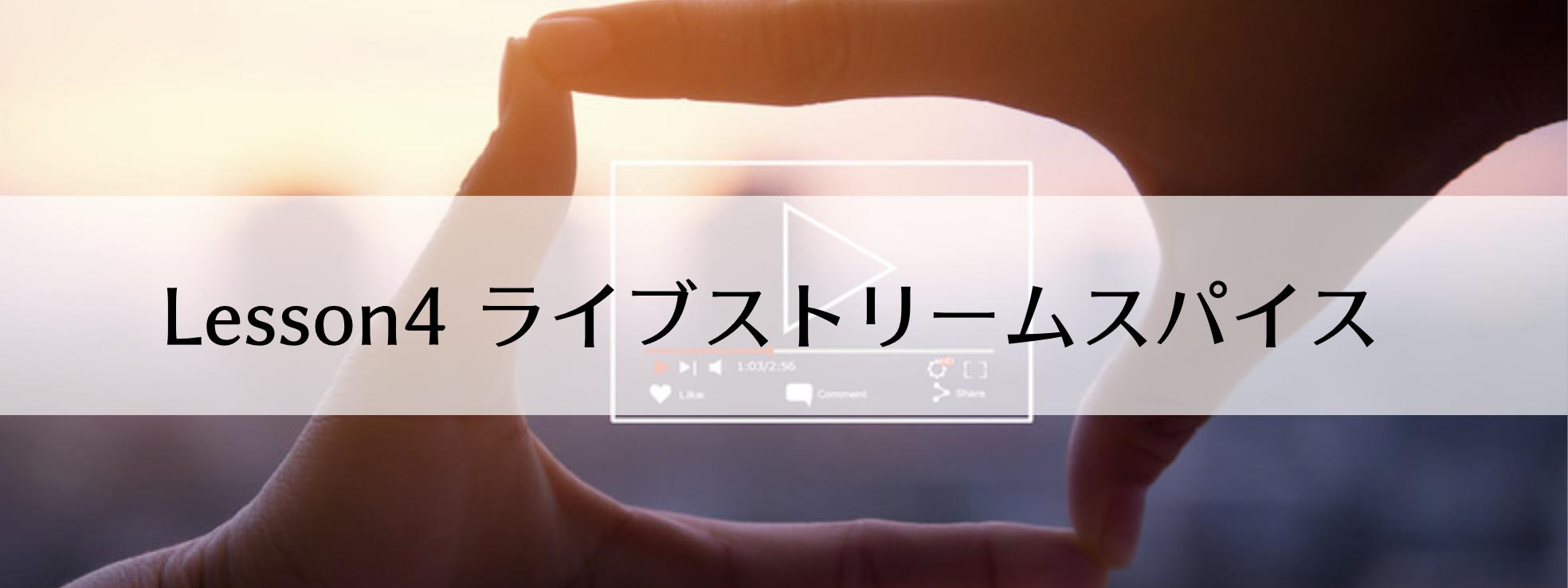 スクリーンショット 2020-10-02 10.41.28