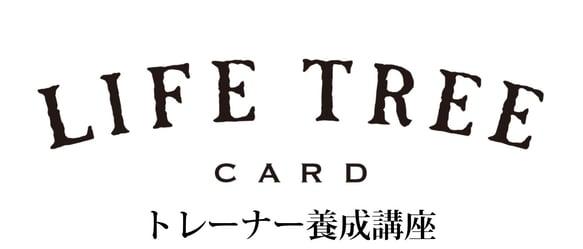 lifetreetitle