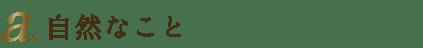 mlp-1-a