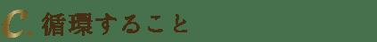 mlp-1-c